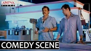 SVSC Movie - Mahesh Babu and Venkatesh Comedy Scene