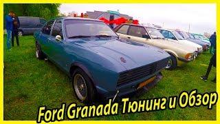 Тюнингованные американские автомобили. Ford Granada Тюнинг и Обзор автомобиля