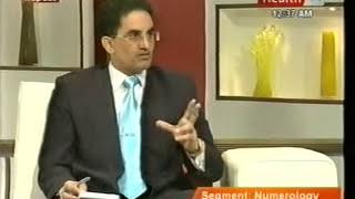 Pakistani numerology in Urdu by best numerologist Mustafa Ellahee n  Urdu name Calculations Htv.10