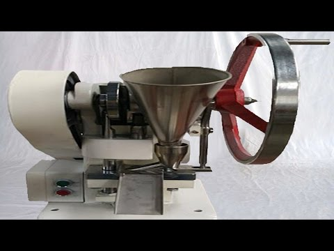 How to commission adjust tablet making machine capsule maker punch press from A to Z آلة صنع لوحة