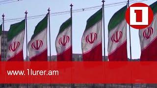 Իրանի ազգային անվտանգության գերագույն խորհրդի քարտուղարի պատասխանը՝ Ալիևին