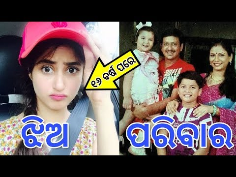 Ollywood Actress Real Mothers_Ollywood Gossip