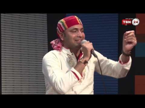 Shah Mahbub Vul Buje chole Jao