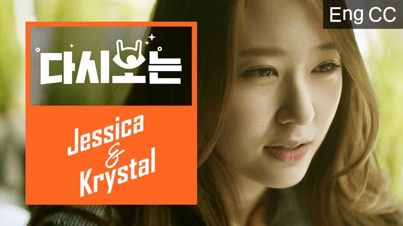 Download [#JessicaAndKrystal] (ENG/SPA/IND) Krystal Talks About Her Type of Guys    #Official_Clip   #Diggle