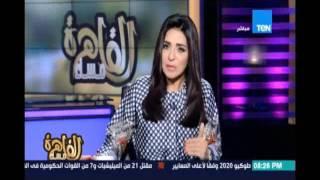 مواجهة بين النائب أحمد الشرقاوي ومستشار وزير المالية حول إقتراح فرض بنسبة 25% علي قاعات الافراح