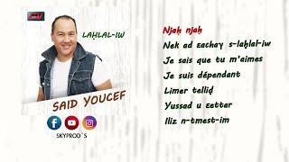 Video SAID YOUCEF - LAHLAL-IW 2017 (Album Complet) download MP3, 3GP, MP4, WEBM, AVI, FLV November 2018