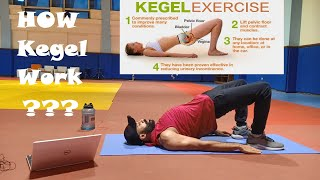 How Kegel exercises work at home for men and women