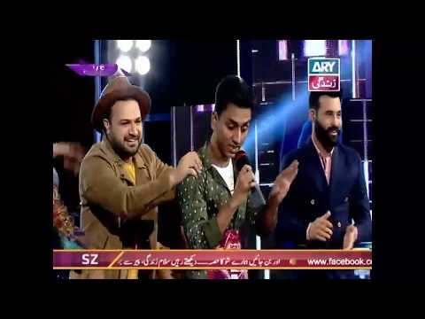 Arsalan Rahat | The most Amazing Performer of Today's 'Dam Hay To Entertain Kar'