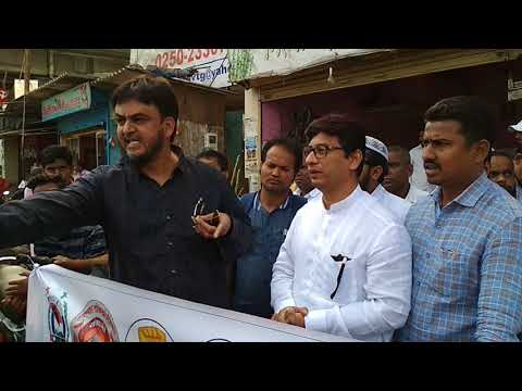 Agitation against the transfer of Municipal Commissioner.