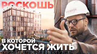 Недвижимость НОВОГО ПОКОЛЕНИЯ. Премиум класс в центре Москвы? КАZAKOV GRAND LOFT