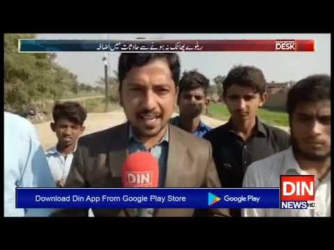 Reporters Desk with Ali Niazi - Tuesday 26th November 2019