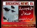 Oil Spill Covers Rocks, Sea Near Karachi's Mubarak Village