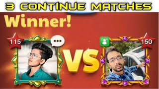 MOHAMMAD VS NAZIM 🤼 /Carrom Pool / Trick And Trips Game play/ Gaming Nazim screenshot 2