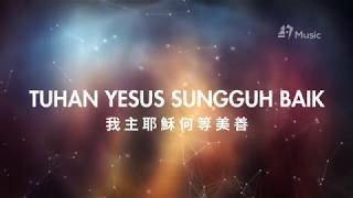 Tuhan Yesus Sungguh Baik | 我主耶穌何等美善 | Sound of Praise [中文歌詞]