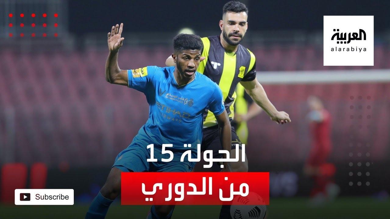 عادل وحمزة يتحدثان عن مباريات الجولة 15 من الدوري  - 22:59-2021 / 1 / 23