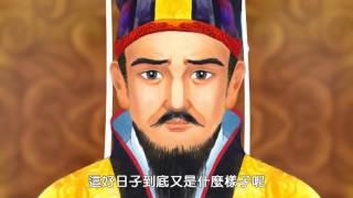 Tam Tự Kinh - Tập 23 -  Hoàng Đế mộng du Hoa Tư quốc