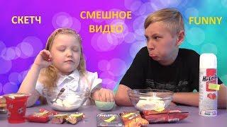 Мороженое челлендж за кадром / Скетч / Ice cream challenge