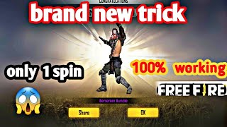 Free fire new Dimond royal Bundle  only 1 spin 100%working tricks ||free fire in bangla