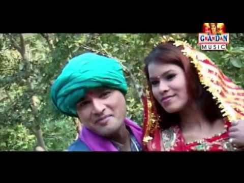 DAI TOR MAHIMA APAR - Navami Tihar Kundargadhi Dai Ke - Singer Ramesh Das Mahant - Jas Geet