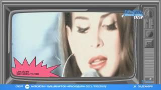 Неизвестная Леди Гага и самая ужасная песня года