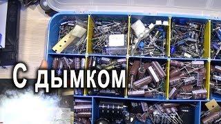 Где купить оригинальные качественные конденсаторы