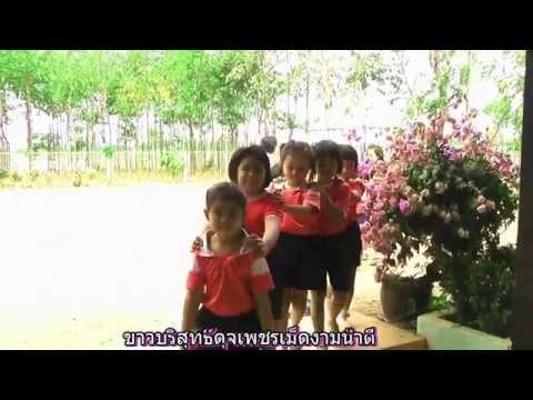 โรงเรียนวัดกระทุ่มแพ้ว ปราจีนบุรี
