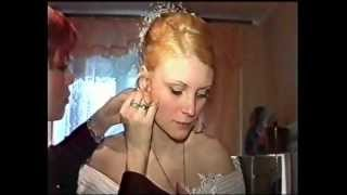 Моя свадьба.....Как давно это было......