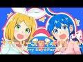 スターリースカイ☆パレード/キノシタ(kinoshita) feat.音街ウナ・鏡音リン/Starry Sky☆Parade