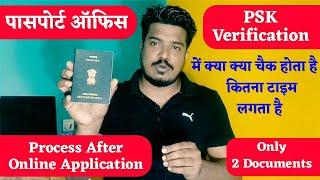Passport Apply Online Full Process 2021! Verification at Passport Seva Kendra ! Documents Require