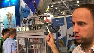 Упаковочное оборудование ROSUPACK 2018