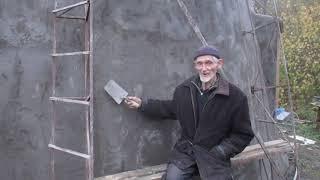 ✔ Купольный дом - бетонные работы завершены [Построить дом своими руками]