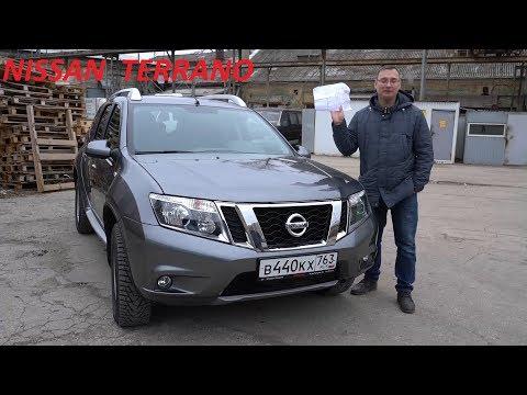 2019 Nissan Terrano. Обзор Личный опыт (интерьер, экстерьер, двигатель).