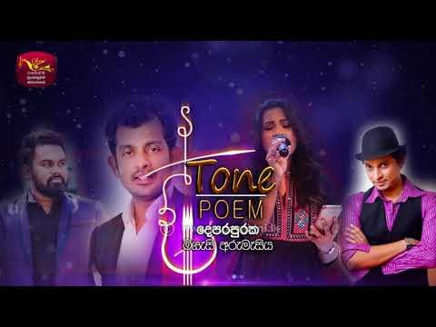 Tone Poem | Rupavahini | 2019-03-16