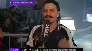 Экстремальное шоу в Красноярске