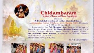 Chidambaram Institute of Dance and Music, Narendrapur