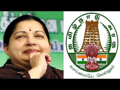 Song for Jayalalitha by Tamil Nadu Government
