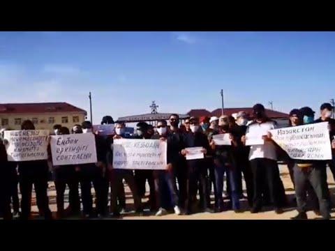 Забастовка и митинг нефтяников в Жанаозене. 16.05.2020 / БАСЕ