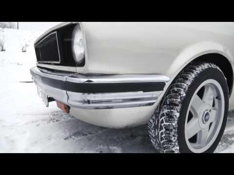 Ford Granada Mark II рассказ
