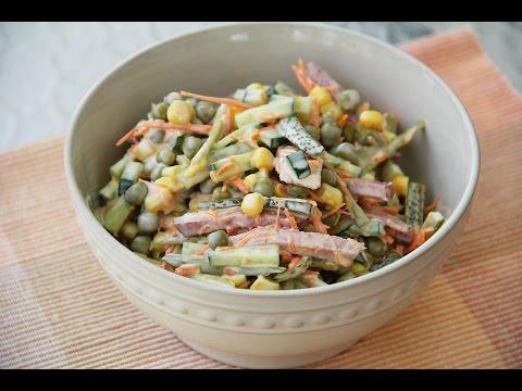 салат с сервелатом рецепт с фото