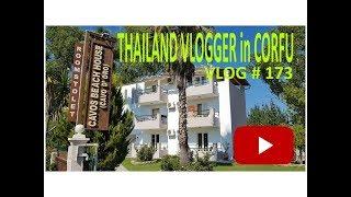 Thailand Vlogger in Corfu