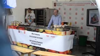 Русская кухня сквозь пространство и время