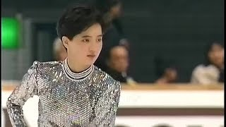 Junko Yaginuma / 八木沼純子 / Йунко Ягинума 1991 NHK Trophy - Short...