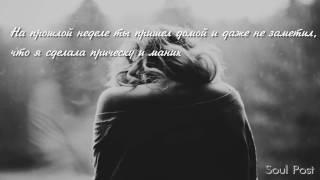 Неожиданный ответ мужа на письмо жены))