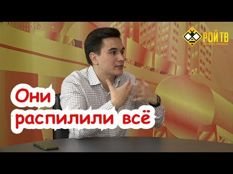 Владислав Жуковский: Экономики
