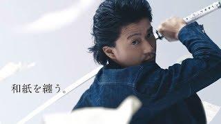 小栗旬さんの出演されているライトオン (ジーンズ)のCMをまとめてみました。2017年から2018年現在まで。全4篇。 Shun Oguri gathered commercials that appeared....