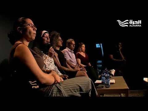 مهرجان المرأة في يافا.. حقوق وقضايا  - 22:21-2018 / 8 / 7