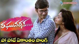 Raghuvaran B.tech Movie Songs - Po Pove Yekantham - Dhanush, Amala Paul - Ganesh Videos