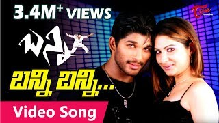 Bunny Telugu Movie Songs | Bunny Bunny Video Song | Allu Arjun, Gowri Munjal