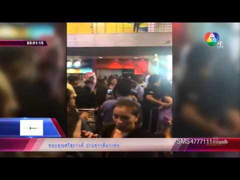 Ch.7 : ไทยไลอ้อนแอร์ แจงเหตุผู้โดยสารจีนทำร้ายสาวไทยกลางสนามบินดอนเมือง 26/12/2557