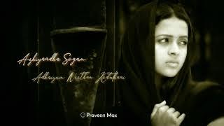 Pogathe Pogathe 💔 Female Version Sad 💔 WhatsApp Status || Praveen Max